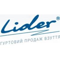 06ec8faaaa09b9 Лідер - | Тільки Українське. Каталог українських виробників
